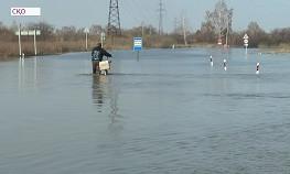 Стихия бушует: почти 80 населенных пунктов могут уйти под воду в СКО