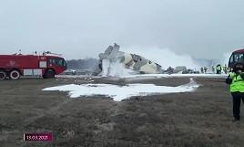 Крушение АН-26: выжившие все еще находятся в реанимации