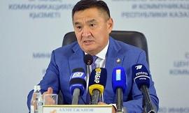 Что известно о новом главе Антикоррупционной службы Казахстана Марате Ахметжанове