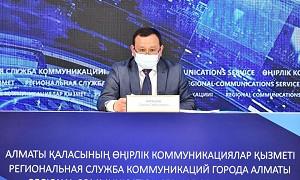 Какие новые объекты здравоохранения строят в Алматы