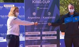 Billie Jean King Cup: казахстанские теннисистки узнали соперниц по плей-офф