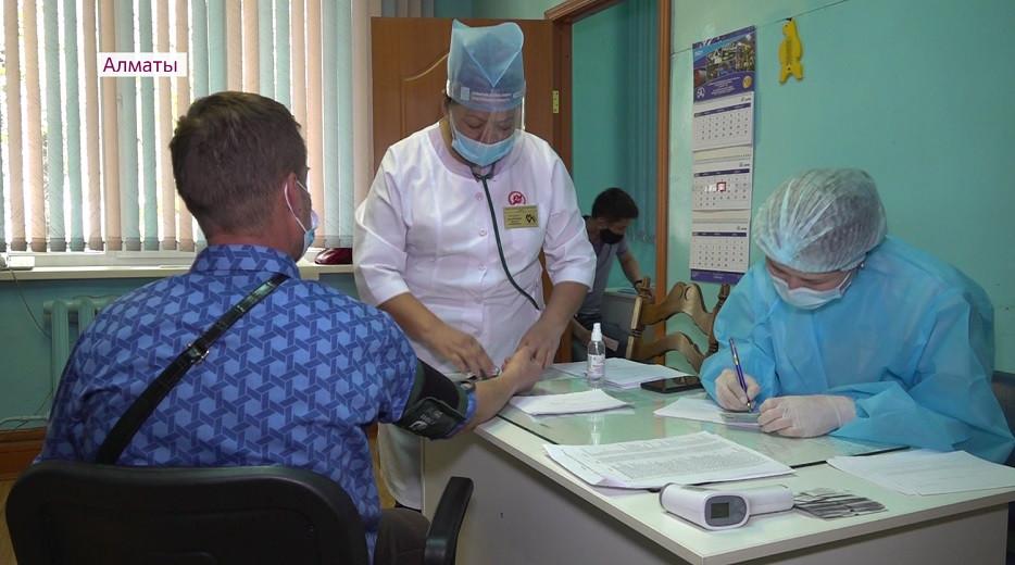 Алматыда бүгінге дейін 72 кәсіпорынның қызметкерлері вакцина алған