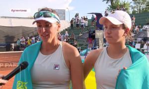 Женская сборная Казахстана по большому теннису победила соперниц из Аргентины