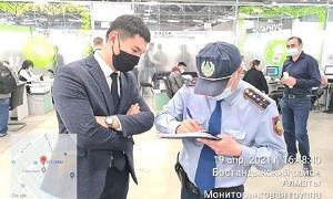 СпецЦОН, лаунж-бар и компьютерные клубы: 40 мониторинговых групп продолжают следить за соблюдением саннорм в Алматы