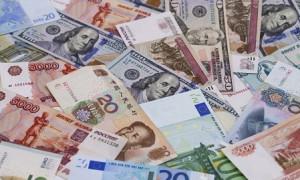 23 cәуірге арналған валюта бағамы