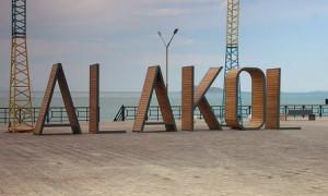 Отдых на Алаколе: с 17 июня запустят новый поезд сообщением Алматы - Достык