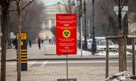 Алматы «қызыл» аймақта: Бұқаралық іс-шара және митинг өткізуге тыйым салынды