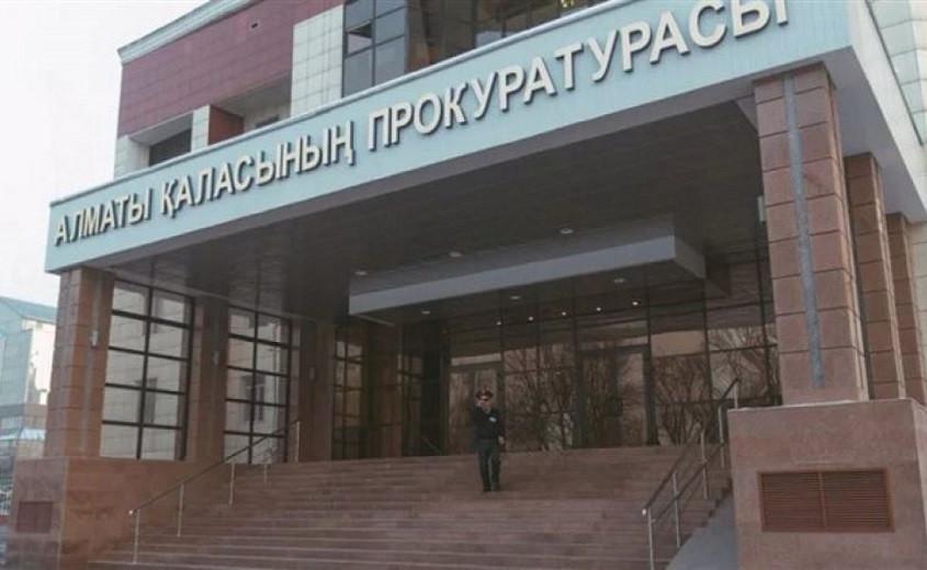 Прокурор Алматы выступил с обращением к жителям мегаполиса