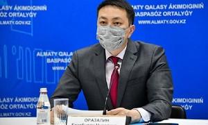 В Алматы за первый квартал приток инвестиций увеличился на 35% и составил 191 млрд тенге