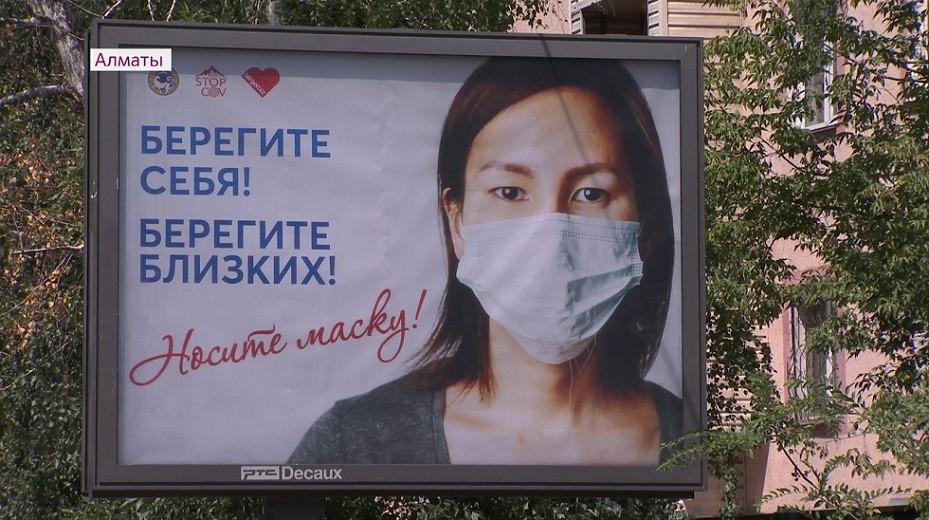 До локдауна в Алматы не дойдет - Бекшин