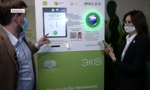 Впервые в Казахстане: фандомат по сбору вторсырья появился в Алматы