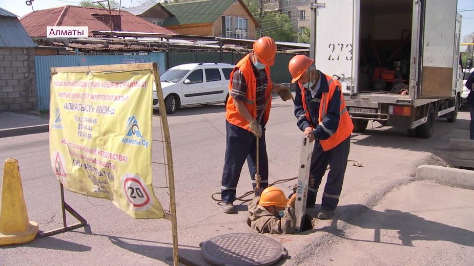 Су және кәріз құдықтарындағы қауіпсіздік ережелері: Алматыда түсіндіру жұмыстары басталды