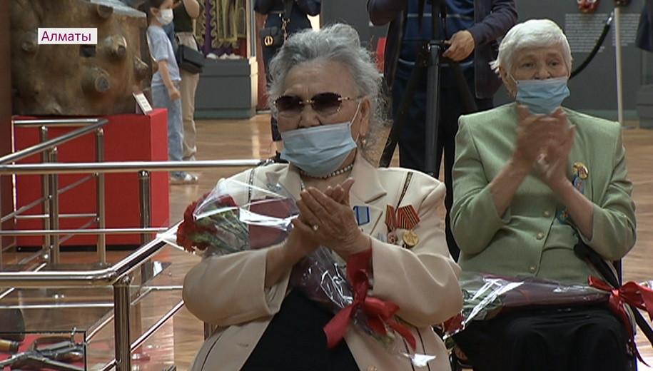 Алматыда «Ерлікке тағзым – ардагерлерге құрмет» атты кездесу өтті