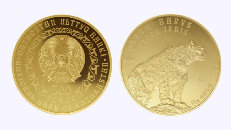 Қазақстанда инвестициялық алтын монеталарды сату басталады