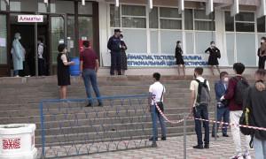 ЕНТ стартовало в Алматы: как проходит тестирование в условиях карантина