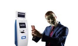 В Казахстане стало больше пострадавших от онлайн-займов