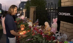 День траура в Татарстане: Казань оплакивает погибших