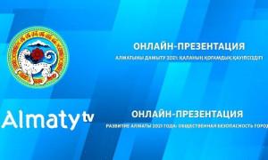 Онлайн-презентация с участием акима Алматы Бакытжана Сагинтаева, общественная безопасность города (видео)