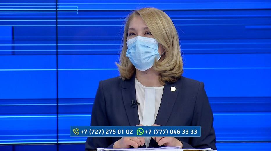 Гульнар Кокобаева ответила на вопросы алматинцев