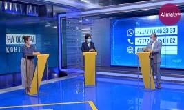 На особом контроле: как Алматы стал городом, комфортным для бизнеса