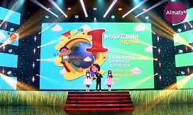 Торжественный концерт ко Дню защиты детей І 2021