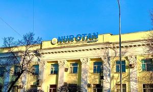 В Алматы утвердили Дорожную карту по реализации программы «Жастар - Отанға!»