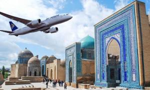 Туристам на заметку: Uzbekistan Airways и Air Astana начнут выполнять рейсы по маршруту Алматы - Самарканд с 9 июня