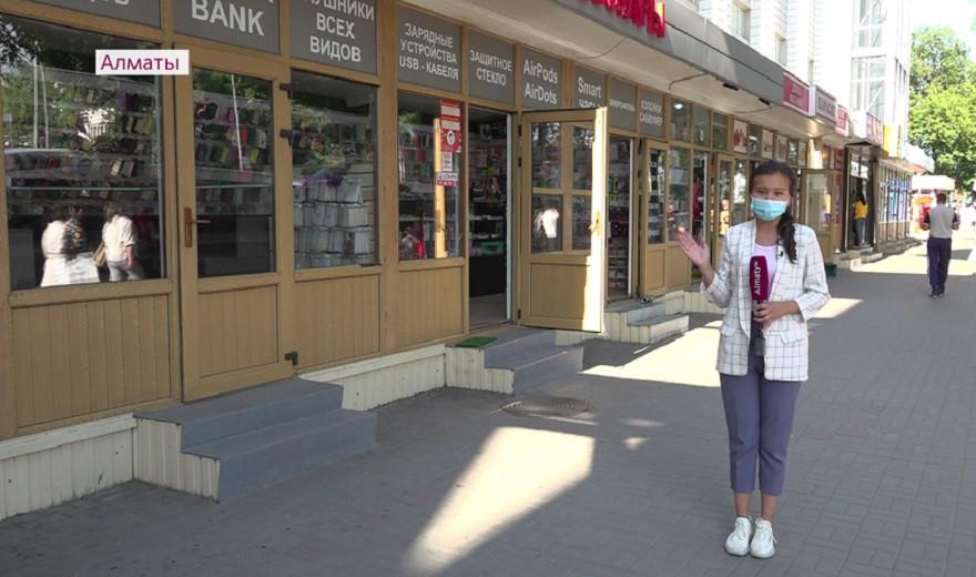 «Тіл қорғаны» Алматыдағы «Мерей» сауда орталығында