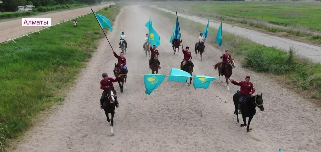 Алматының Жетісу ауданында көкпаршылар шеруі өтті