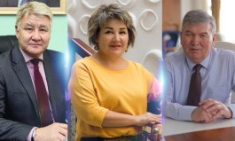 Рахман Алшанов, Борис Джапаров и Зульфия Байсакова ответят на вопросы горожан в эфире Akimat LIVE