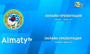 Алматы – Smart City: Бақытжан Сағынтаевтың қатысуымен онлайн-презентация өтті