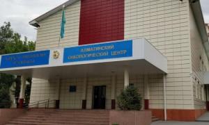Алматинский онкоцентр проведет день открытых дверей в честь 30-летия Независимости