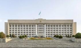 Опубликованы ответы городских властей на вопросы алматинцев от 26 мая 2021 года