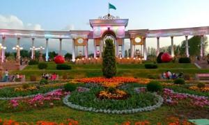 Алматының 14-20 маусымға арналған ауа райы болжамы