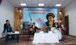 В Алматы и области проходят торжественные мероприятия в честь 175-летия Жамбыла Жабаева