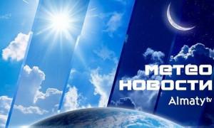 Метеоновости: контрасты погоды в Алматы и Казахстане 15 июня