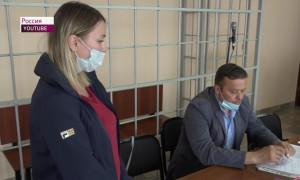 Скрывалась 16 лет: подозреваемой в отмывании денег стала гражданка России