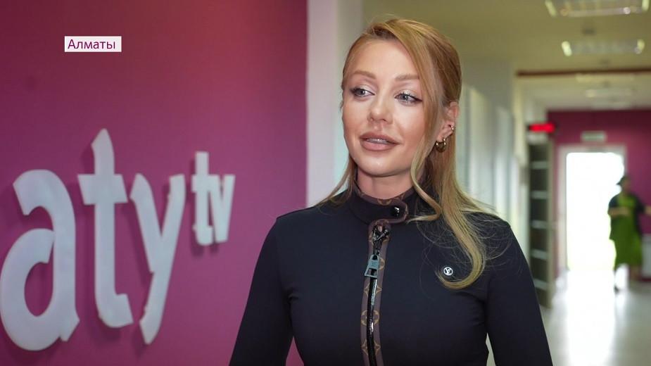 Тина Кароль призналась в любви казахстанцам в эфире Almaty.tv
