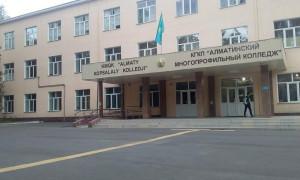 Абитуриенты Алматы смогут выбрать колледж по новому принципу