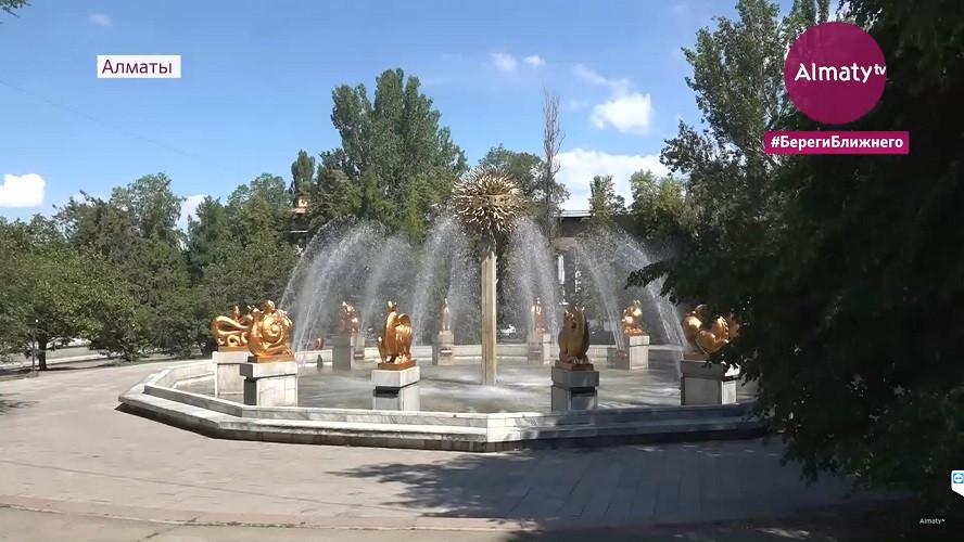 Уникальному алматинскому фонтану вернули исторический облик