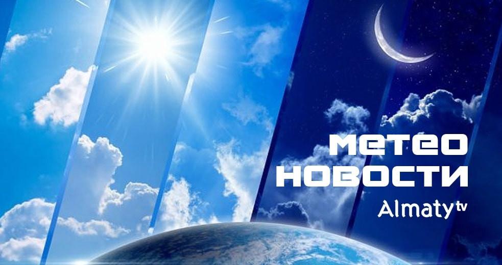 Метеоновости: контрасты погоды в Алматы и Казахстане 24 июня