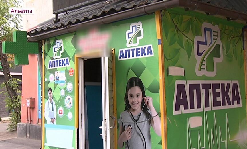 Жители Алмалинского района жалуются на аптеку, торгующую психотропными веществами