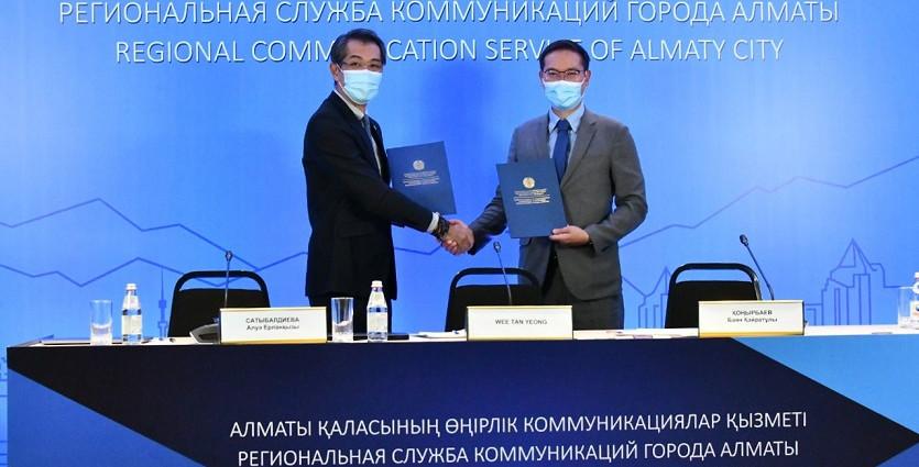 """Цифровой тандем Алматы и Сингапура: подписан меморандум о сотрудничестве в рамках """"Умного города"""""""