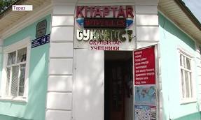 Район в Таразе с вековой историей на грани исчезновения