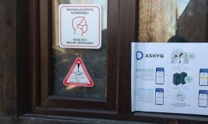 Новые списки лидеров и аутсайдеров Ashyq опубликовали в Алматы