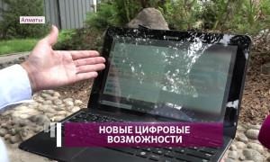 Алматы - Умный город: запущено единое хранилище данных