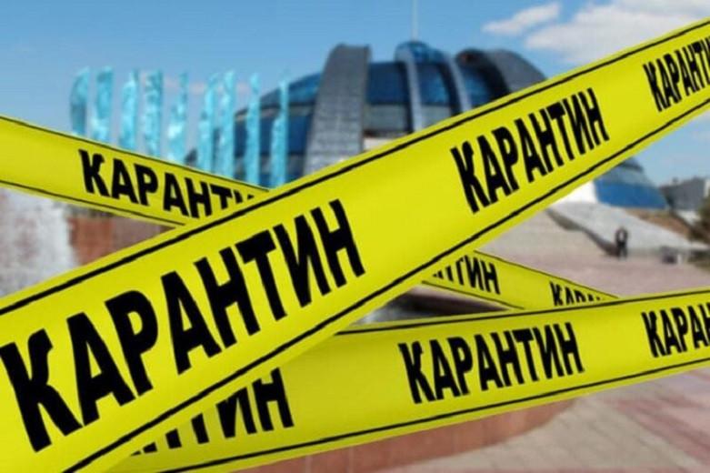 Алматы облысында демалыс күндері локдаун болады