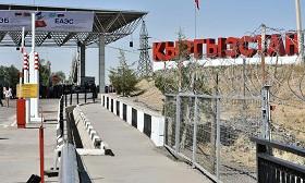 Попытка не удалась: казахстанец пытался перевезти 12 кг наркотиков в Кыргызстан