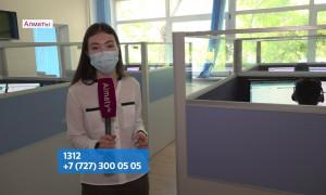 В Алматы растет число обращений в Центр телемедицины