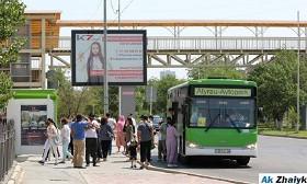 Ноу-хау в Атырау: местные власти внедряют Ashyq в общественном транспорте